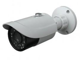 camera-de-supraveghere-video
