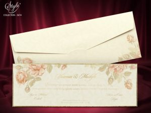 invitatie nunta 3674